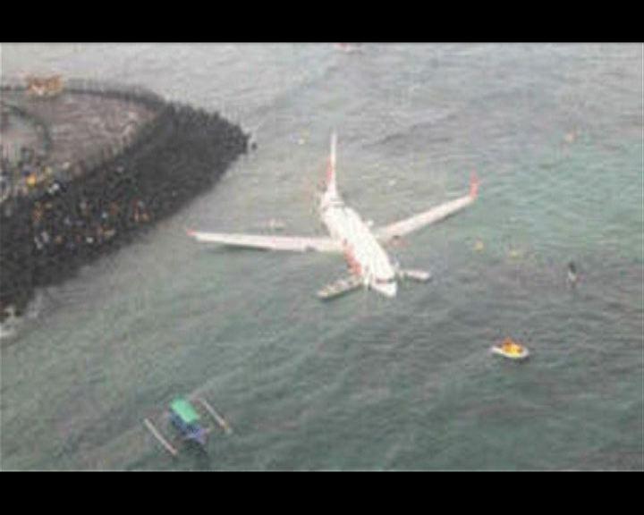 峇里客機墜海22人送院