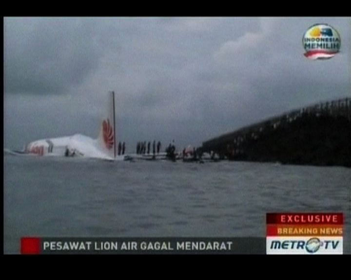 印尼客機峇里墜海44人傷