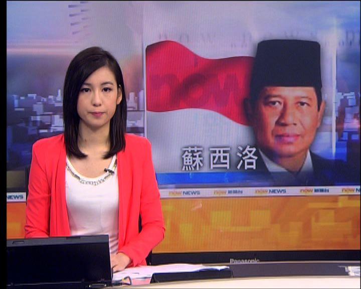 印尼總統就山火污染鄰國致歉