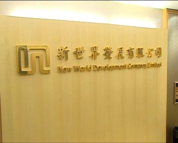 新世界分拆酒店或涉10億美元