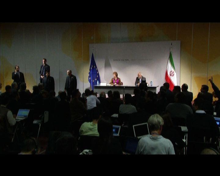 伊朗與六國核談判未能達成協議