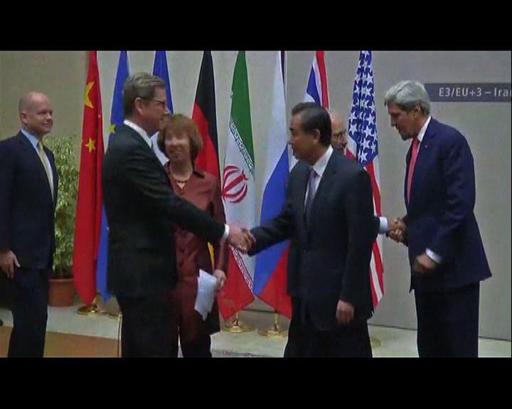 伊朗與六國核談判達成協議