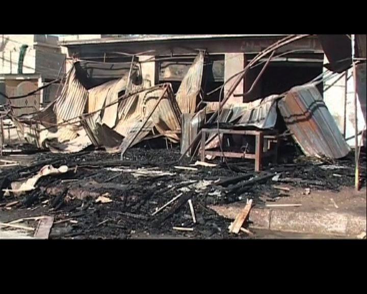 伊拉克遭連環炸彈襲擊
