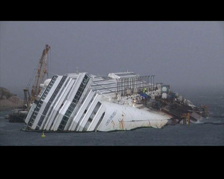 意大利擱淺郵輪船長正式被起訴