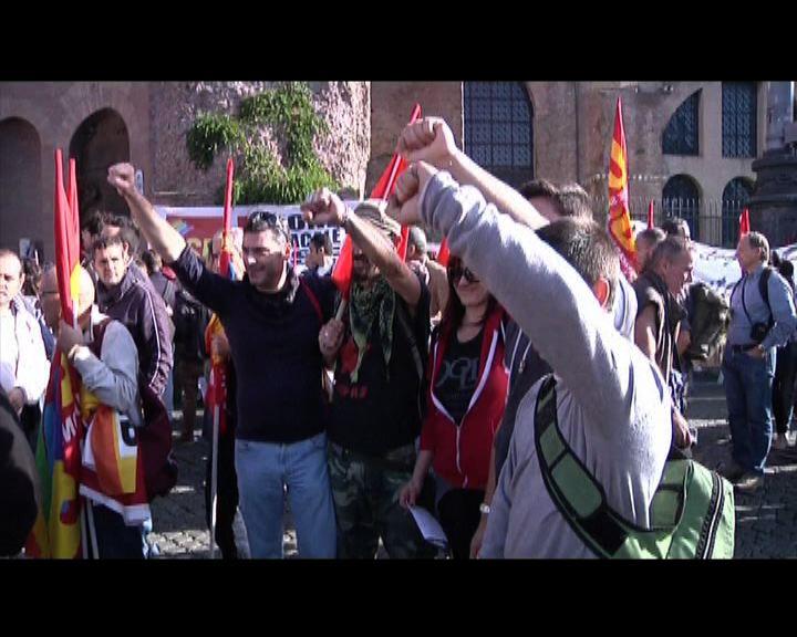 意大利示威反政府推行緊縮政策