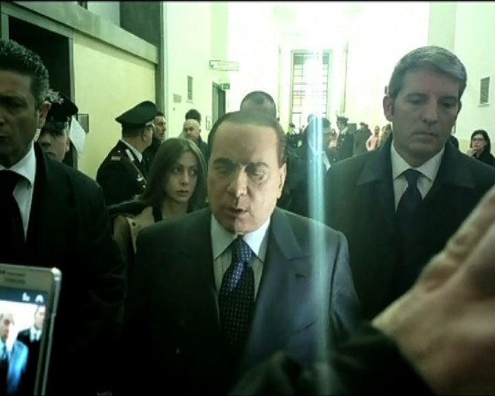 貝盧斯科尼洩密判入獄一年