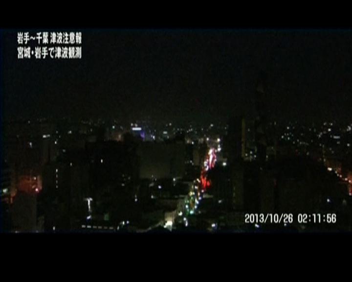 福島核電站無在今次地震中受損