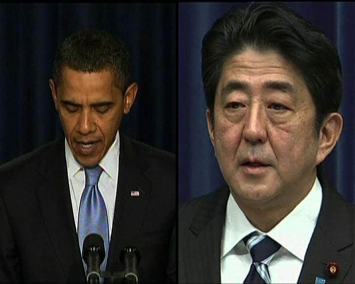 美國不支持日本行使集體自衛權