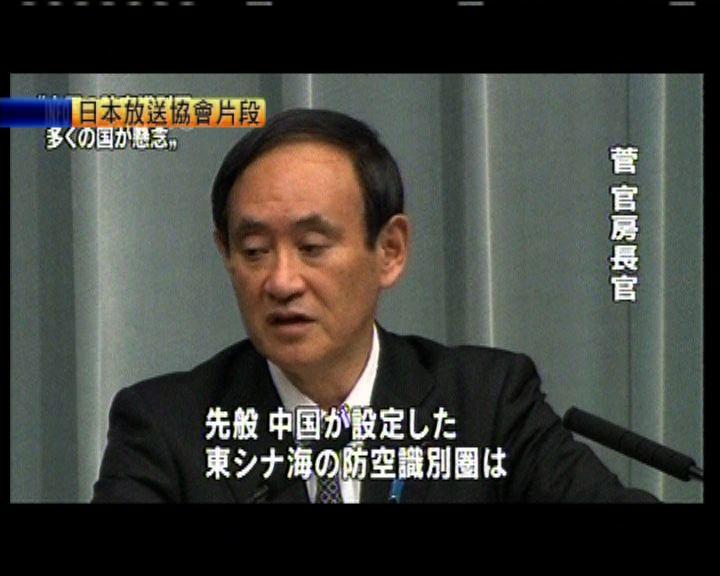 日本促中國虛心接受世界批評