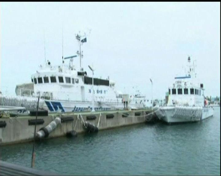 日本拘捕中國船長涉非法捕撈