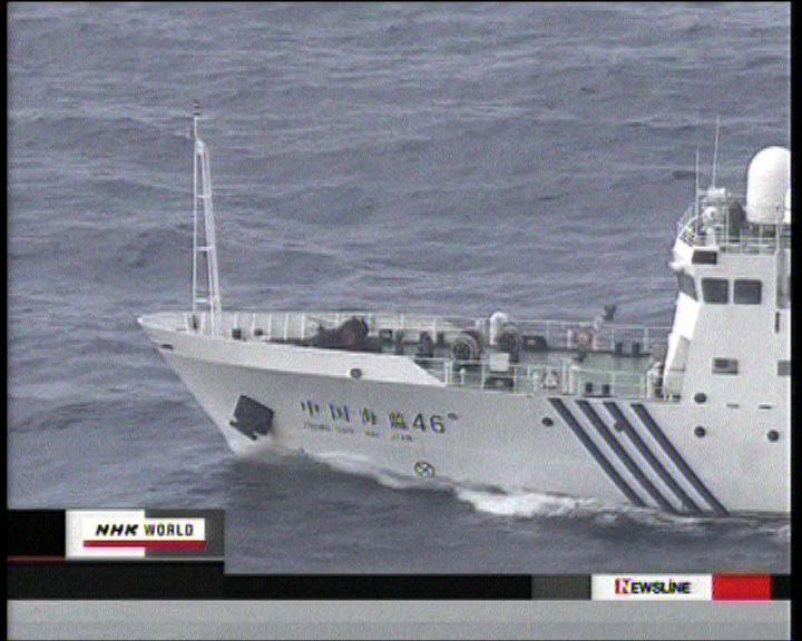 中國公務船雷達鎖定日方艦隻