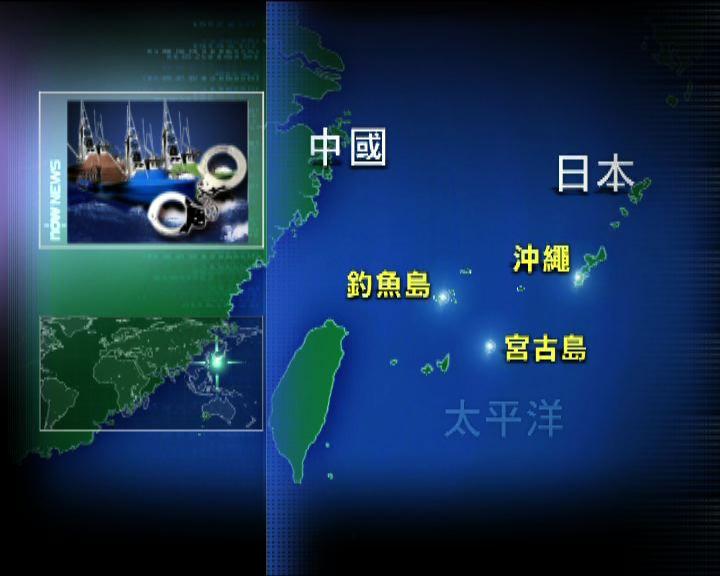 日媒報道再有中國船長被捕