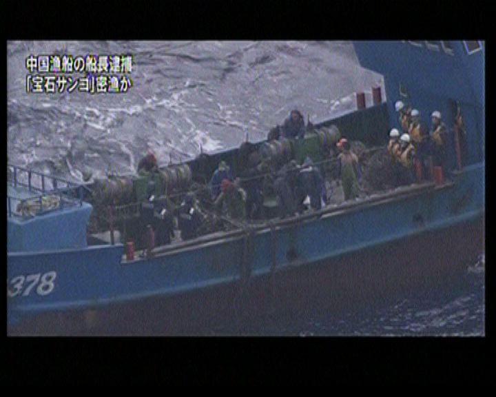 日本指中國漁船非法作業拘船長