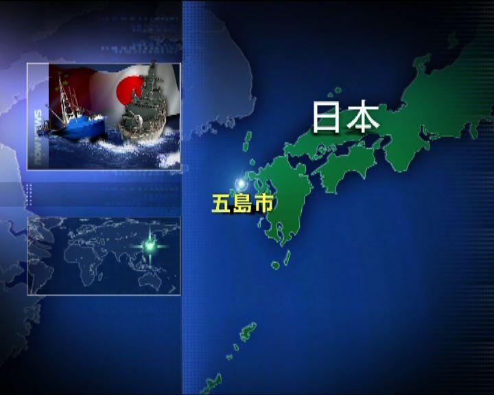日本扣查一艘疑違規作業中國漁船