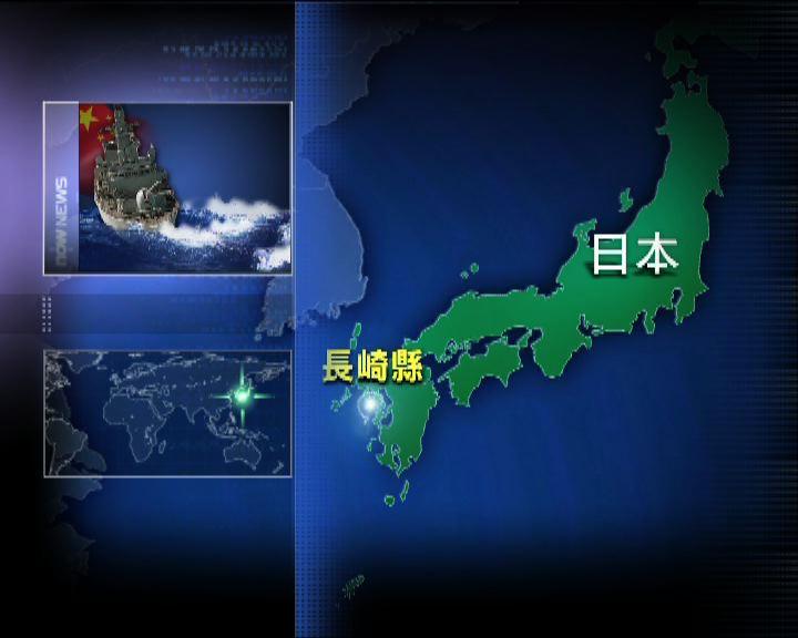再有中國漁船被日本當局扣押