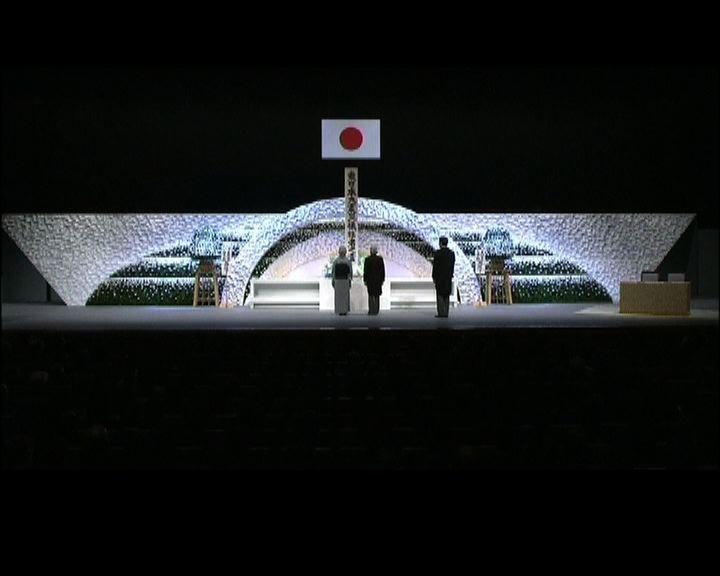 中韓大使缺席日本地震追悼會