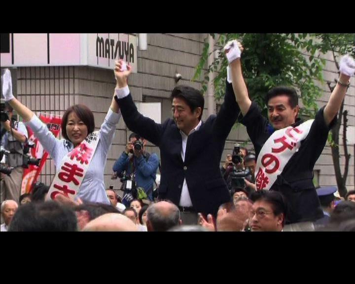 日本參議院選舉拉開序幕