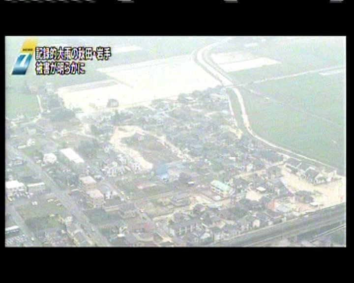 日本東北部水災6死2失蹤