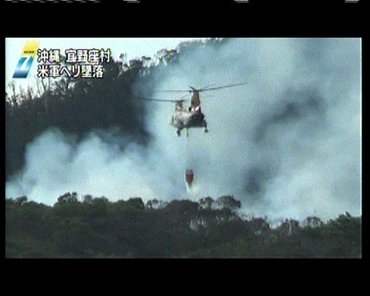 沖繩美軍直升機墜落一人失蹤