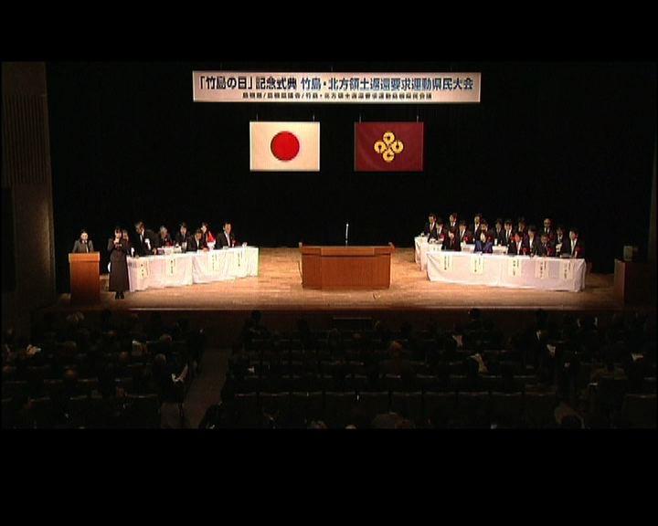 日本首派高官出席竹島日活動南韓抗議