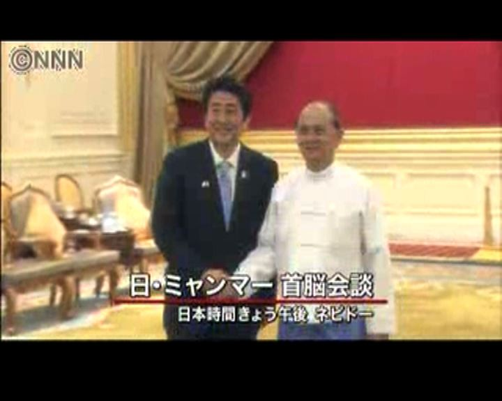 日決定免除緬甸二千億日圓債務