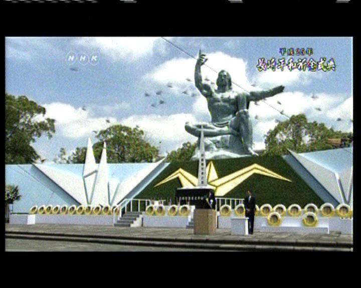 原爆68周年長崎舉行悼念儀式