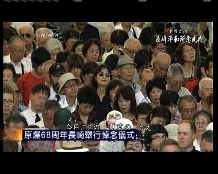 長崎市長批政府反核武立場不夠積極
