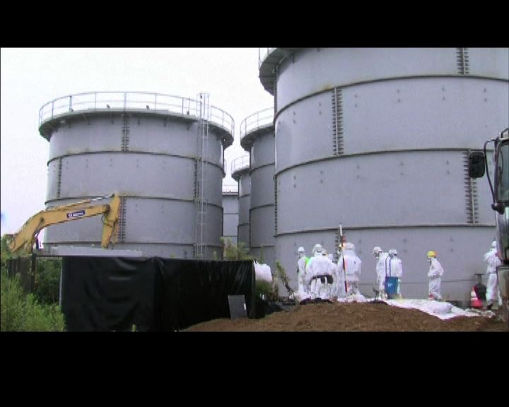 日本或用儲備金處理核污水洩漏