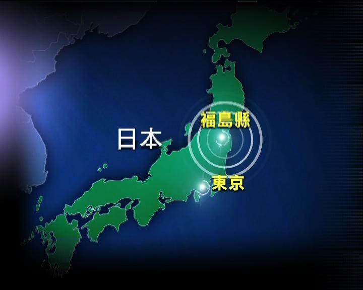 安倍勒令核電站兩個反應堆報廢
