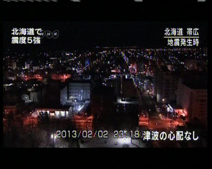 北海道晚上發生6.4級地震