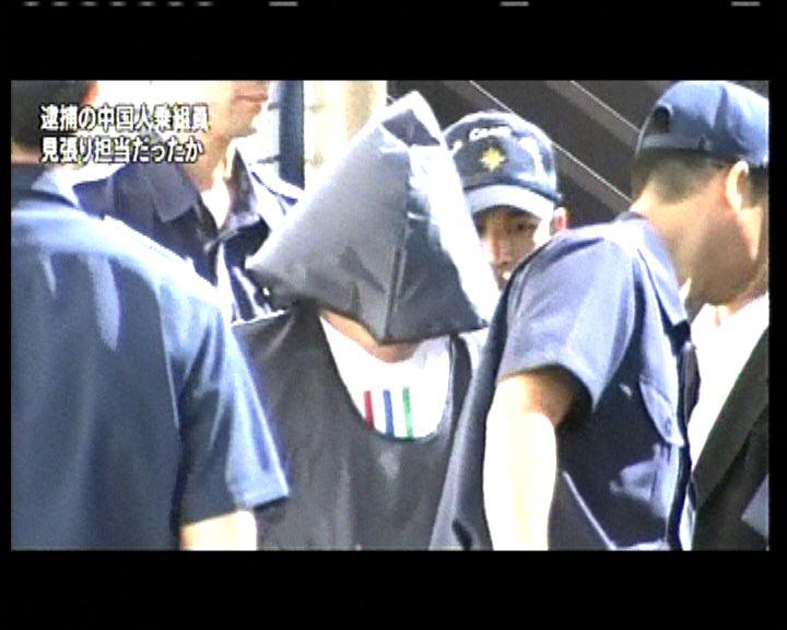 日警方拘捕涉撞船事故中國船員