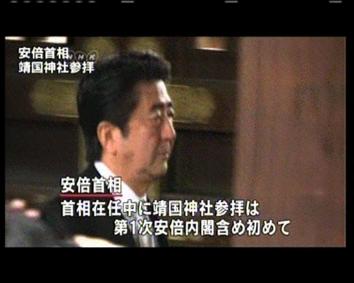 外交部強烈譴責安倍參拜靖國神社