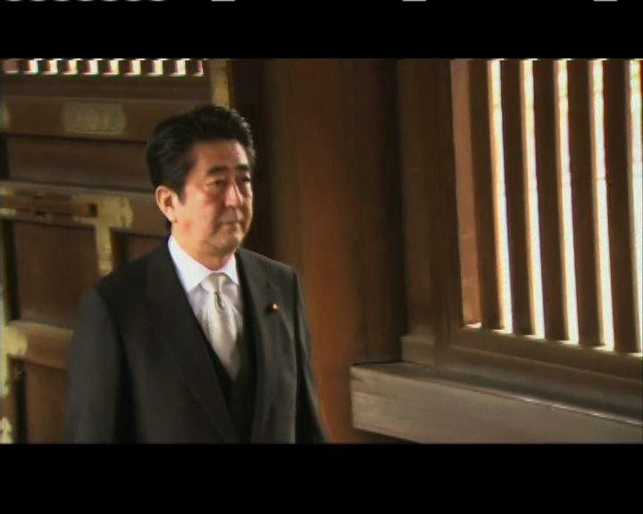 中國外交部向日本提出強烈抗議