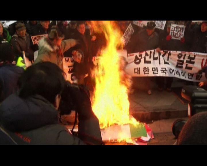 南韓民眾到日本大使館示威