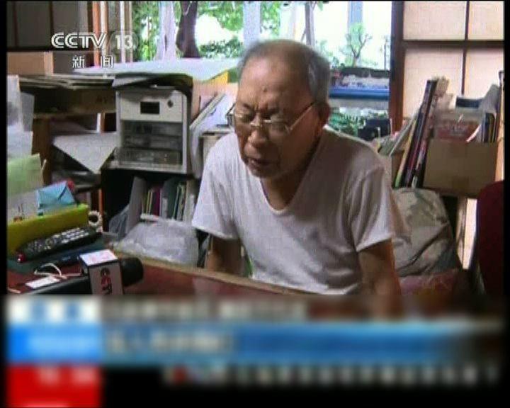 二戰侵華老兵為殺害中國人道歉