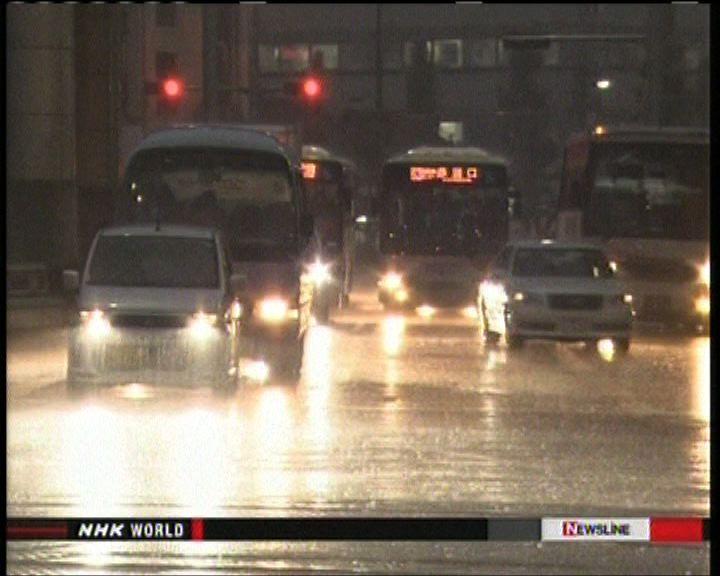 韋帕迫近日本陸空交通受影響