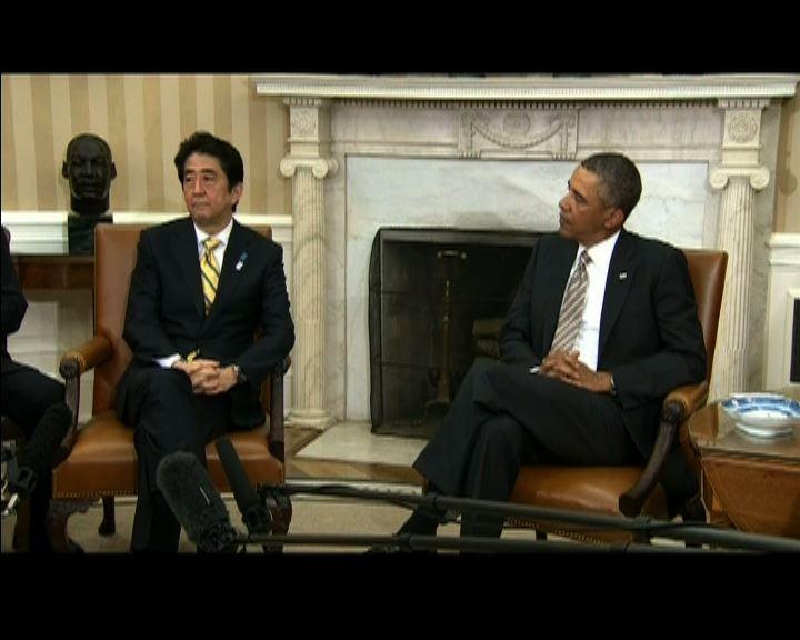 日媒指奧巴馬就釣魚島批評中國
