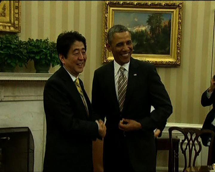 內地評論美國偏袒日本將自食其果
