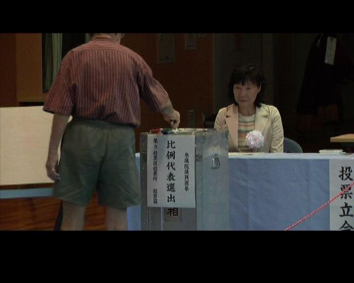 日本改選參議院一半議席