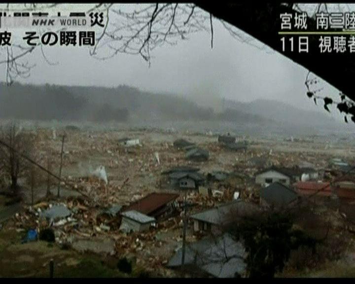 22萬噸日本垃圾年內漂至美加