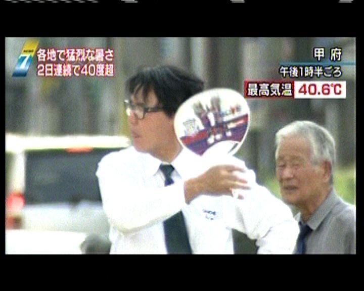 日本酷熱天氣造成至少4死