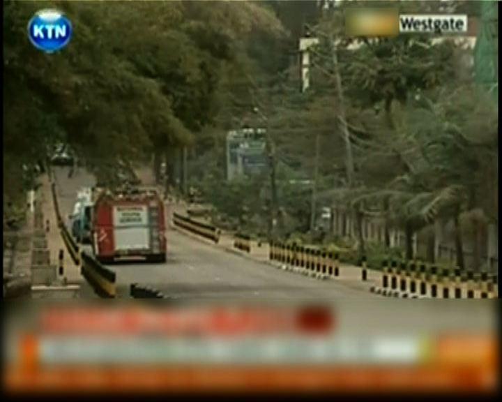 肯尼亞首都商場傳出爆炸聲