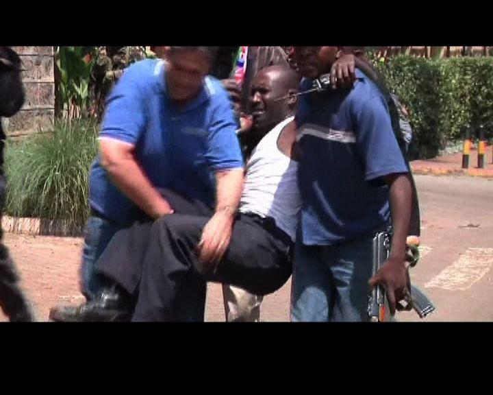 肯尼亞有槍手闖入商場亂槍掃射