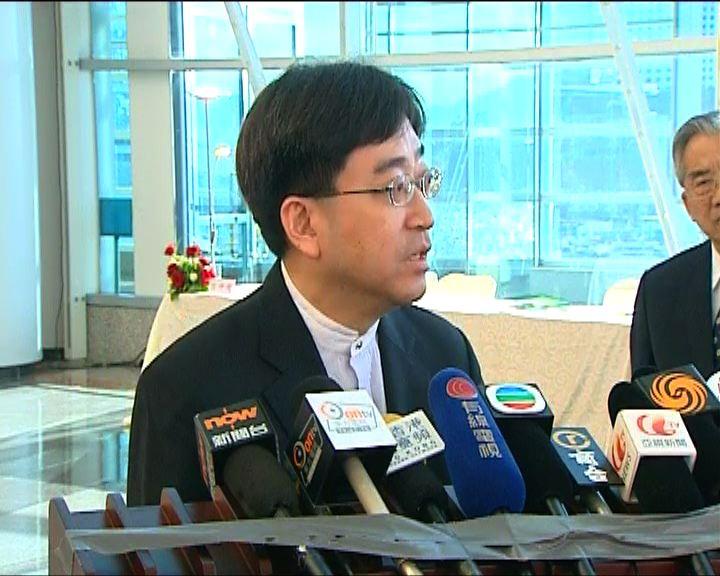 高永文會到北京討論防控工作