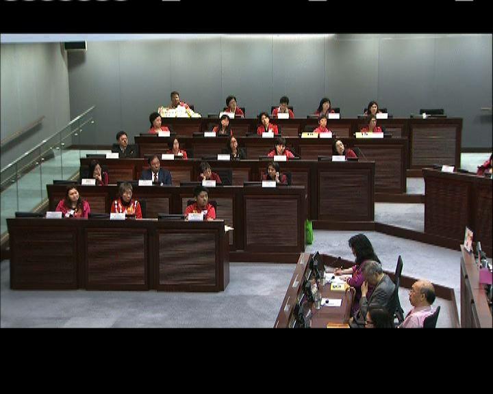 立法會聽取團體對十五年免費教育意見