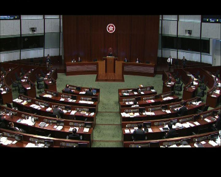 立法會續審議預算案修訂