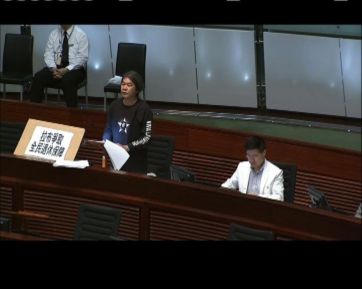 立會辯論財政預算案只剩梁國雄拉布