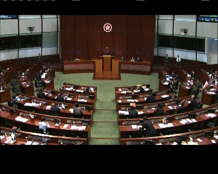 立法會否決捍衛法治議案