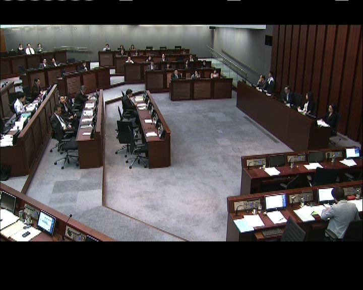 立法會討論用特權法查港台事件