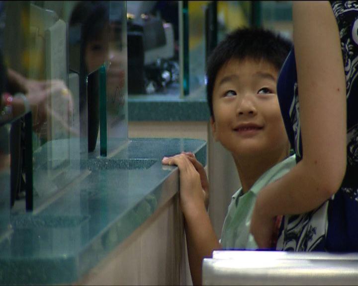 教育局料少於二百北區學童參加返回機制